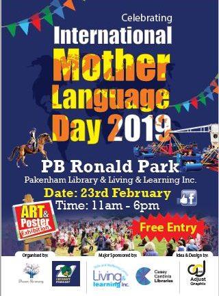 International Mother Language Day Celebration – Saturday February 23rd